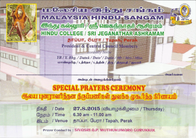special_prayer_ceremony
