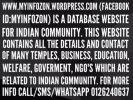 Myinfozon